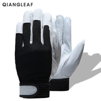 QIANGLEAF marque offre spéciale D Grade gant en cuir gants de travail résistant à l