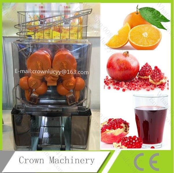 110V 220V 250W Pomegranate Orange citrus juicer machine Pomegranate juice extractor
