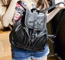 Женская мода Мягкая Искусственная Кожа рюкзак досуг Сумка Школа Bookbag Ранец