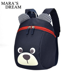 Mara s Dream Toddler Backpack Anti-lost Kids Baby Bag Cute Animal Dog Children  Backpacks Kindergarten School Bag Mochila Escolar 3aff357079afe