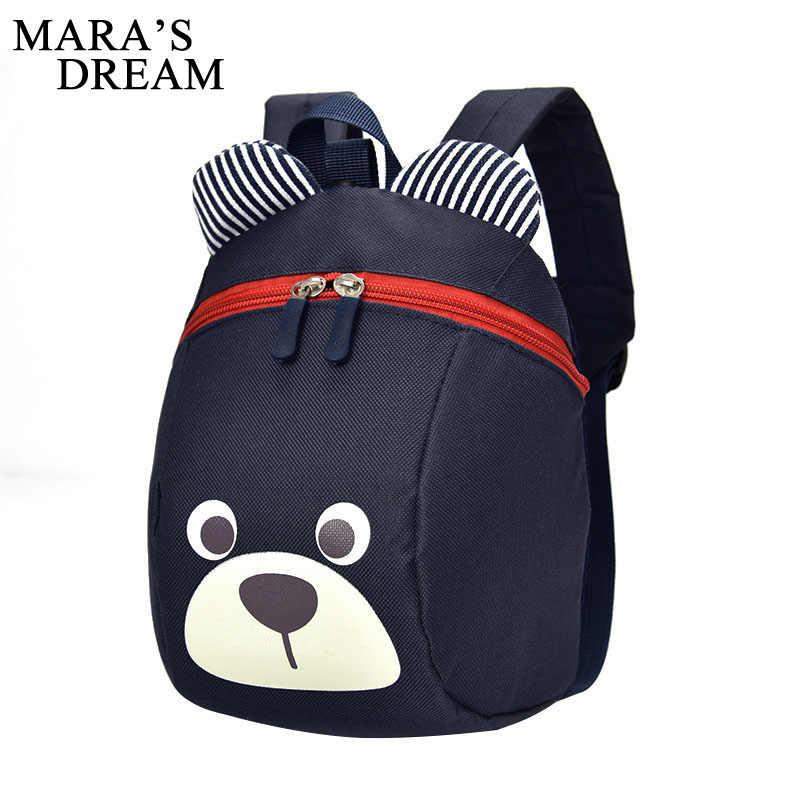 d98b20b331 Mara s Dream Toddler Backpack Anti-lost Kids Baby Bag Cute Animal Dog Children  Backpacks Kindergarten