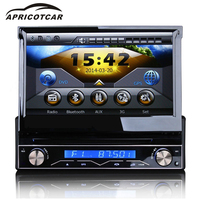 Car DVD Player for Universal 7 Inch 1din Retractable Touch Screen Car Multimedia Player DVD GPS Navigation Bluetooth FM