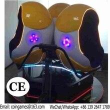 360 Degree Rotation Virtual Reality 3 Seats 9D VR Simulator Games Egg Cinema Movie Amusement Equipment