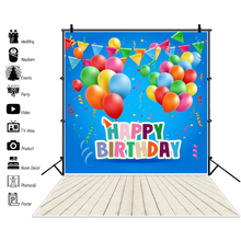 Laeacco Balloons Birthday Party Backdrops For Photography Wooden Floor Baby Photocall Family Shoot Portrait Photo Backgrounds kate photography backdrops three small snow man scenery backdrop mountain photocall backgrounds for photo shoot