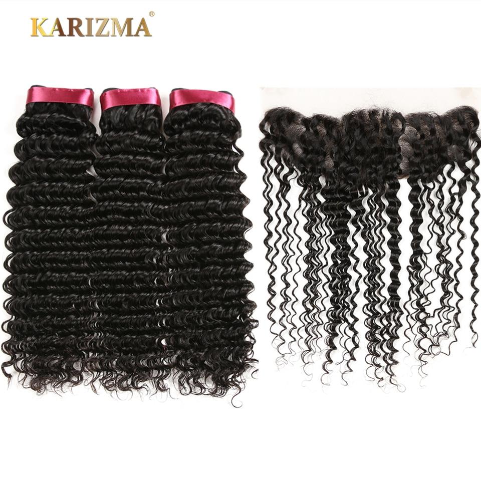 Karizma Brazilian Deep Wave Bundles With Frontal 3 Bundles With Frontal Closure 13x4 Human Hair Weave Non Remy Hair Extension