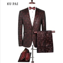 2017 new autumn and winter males's informal fits Korean model of Slim go well with go well with two-piece go well with host marriage ceremony banquet gown