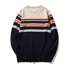 2017 New sweater men Autumn Fashion Brand Casual Sweater Slim Fit Knitting Men Sweaters And Male Pullover hot sale