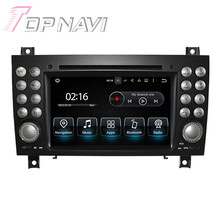 7 inch Quad Core Android 5.1.1 Car Radio Stereo Video Player For Benz SLK-171(2004-2011) With Multimedia DVD GPS Stereo