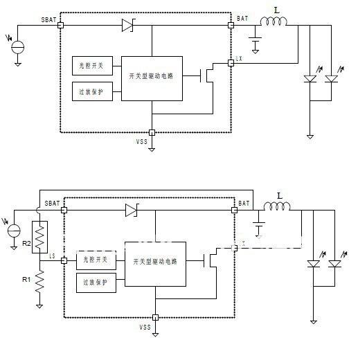 Dip 8 Qx5252 Led Lampe Solaire Lecteur Ic 0 9 1 5 V Dans Circuits