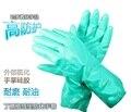 Носить СИЗ Защитные рабочие перчатки Нитриловые стекаются в химической защиты работы SF0402
