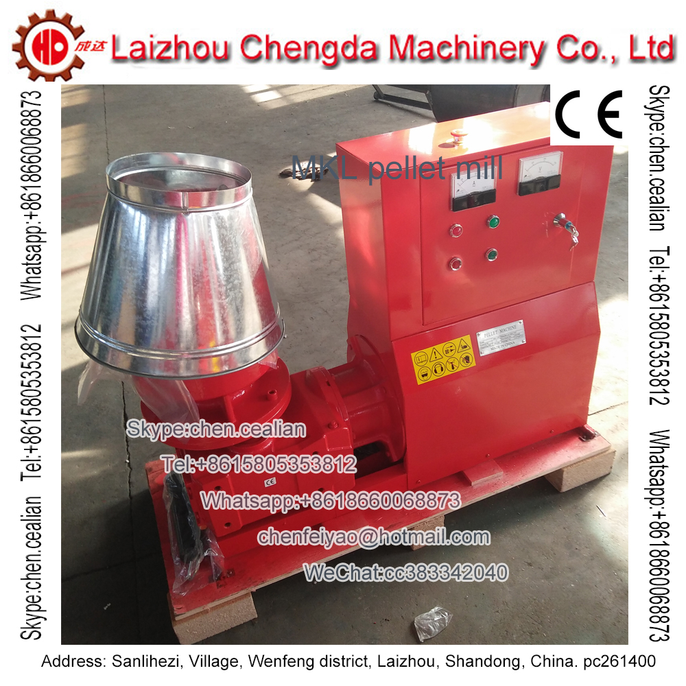 MKL229 Roller Driven Electric Wood Pellet Machine With An Extra 8 Mm Diameter Die(ship By Sea To Door)