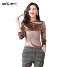 a57645466 Buy nb t shirts and get free shipping on AliExpress.com