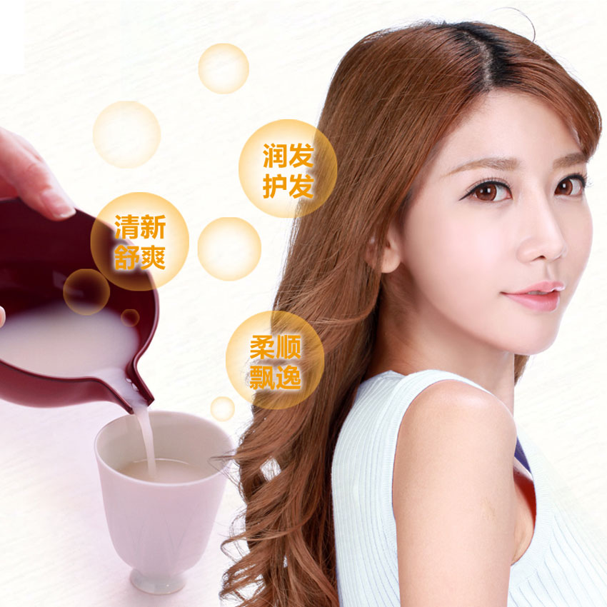 Aichun Black Rice Shampoo Professional Moisture Vitality Shampoo Help Restore Smoother Softer and Strength Hair Care Product A6