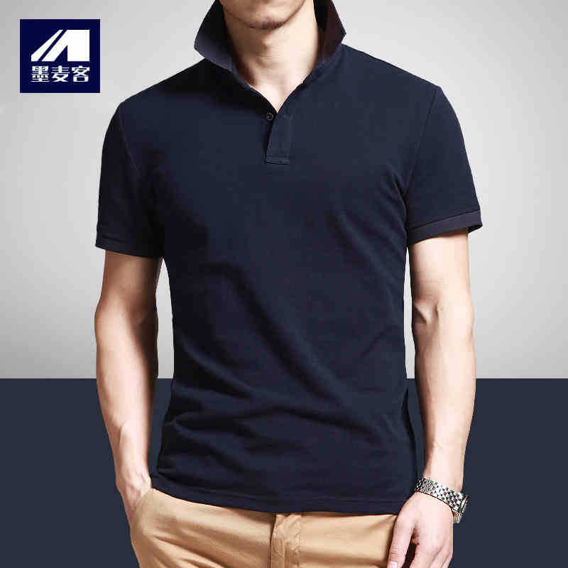men   polo   shirt streetwear men knitted   polo   shirt men short sleeve shirt clothes men Cotton England Style