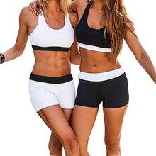 Women Sports Bra Shorts Set Elastic Leisure Black White Yoga Gym Fitness Female