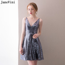 78bdb77532 Silver Sparkly Dress Promotion-Shop for Promotional Silver Sparkly ...