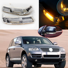 Стайлинга автомобилей зеркало заднего вида светодио дный для Volkswagen VW TOUAREG 2003 2004 2005 2006 2007 Включите индикатор сигнала лампы Высокое качество