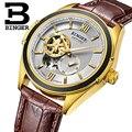 Switzerland Binger часы мужские роскошные брендовые Miyota автоматические механические часы сапфировые водонепроницаемые часы reloj hombre B-1165-4