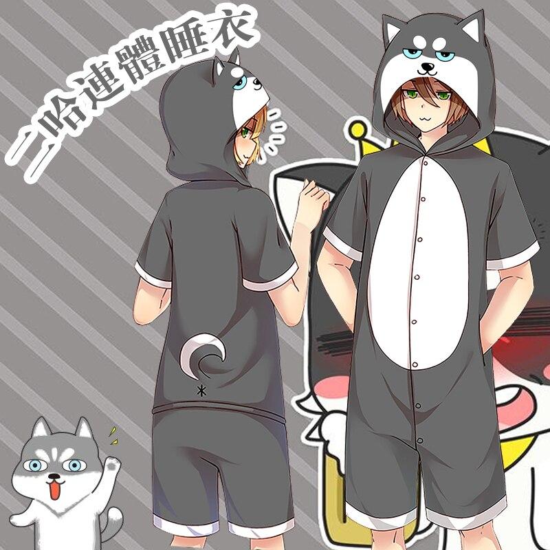WXCTEAM Husky Second Lovers Fleece Doge Japanese Animation Hoodie Cosplay Pajamas Summer Indoor Sleep Wear