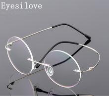 Eyesilove quadro das mulheres dos homens Sem Aro de Titânio ultra-leve sem  aro Óptico óculos Moldura redonda óculos de prescriçã. 14d53ab56f