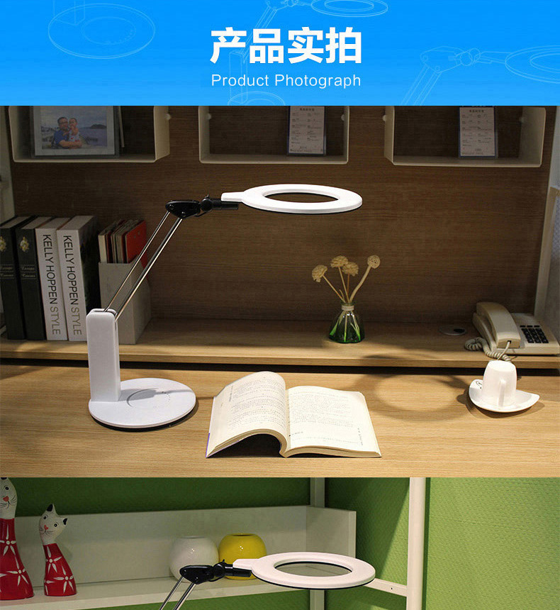 Reducing Blu-ray Eye Protection Table Lamp for Children Students Learning Desk LED Lamp Ring Diffuse Light Less Shadows