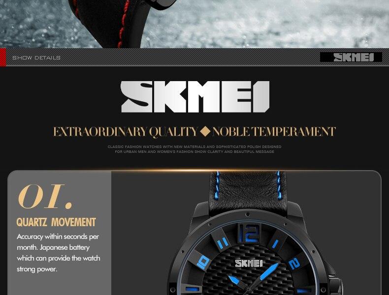 SKMEI-9150_14