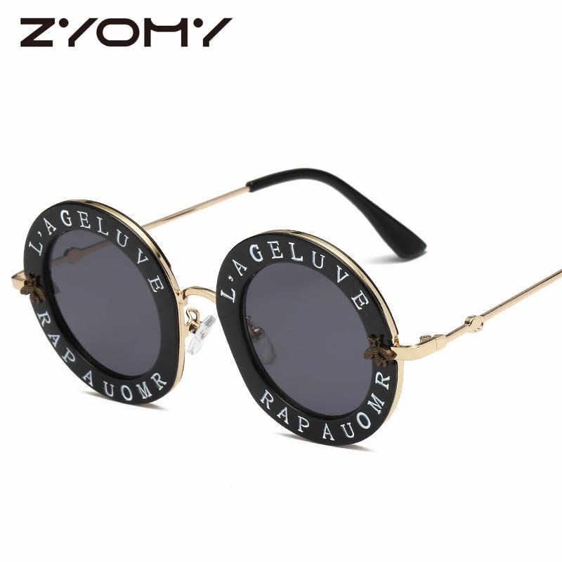 45b20663047 Little Bee Round Glasses Vintage Men Women Sunglasses Oculos De Sol Retro Sunglasses  Brand Designer Classic
