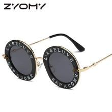 Little Bee Round Glasses Vintage Men Women Sunglasses Oculos De Sol Retro Brand Designer Classic Male Female Eyewear