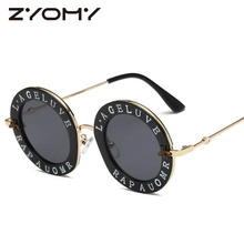 Little Bee Round Glasses Vintage Men Women Sunglasses Oculos