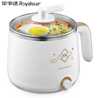 Multifunction Electric Rice Cooker Slow Cooker with Stainless Steel Liner Mini Hot Pot Adjustable Powerful &Transparent Lid 1.5L