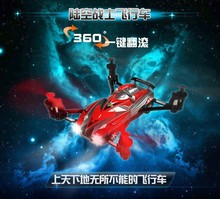 Free Shipping 2015 Hot Sell JXD389 RC helicopter Toys 2.4GHz RC Flying Quadcopter with 4-axis Gyro/LED Light  four axis rc drone