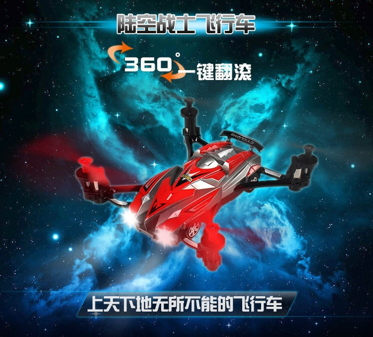 Free Shipping Hot Sell JXD389 RC helicopter Toys 2.4GHz RC Flying Quadcopter with 4-axis Gyro/LED Light  four axis rc drone syma 3 5ch s108g snake military infrared control rc helicopter with gyro model toys wholesale lowest price free shipping