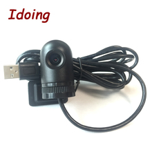 Idoing Frontal USB 2.0 Cámara Grabadora de Vídeo Digital DVR de La Cámara 720 P HD para Android 4.4/Andriod 5.1