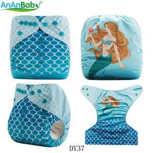 Chegada de novo! Ananbaby 1pc reutilizável fralda nova posição impressões digitais de fraldas sereia com inserção de microfibra para bebês