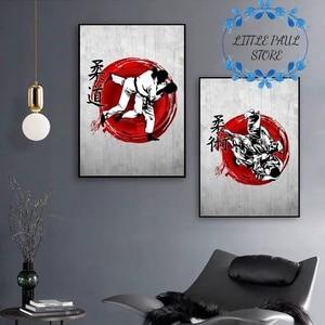 Художественный постер в японском стиле Judo and Jujitsu,Karate Do,Kendo, настенный постер для гостиной без рамки