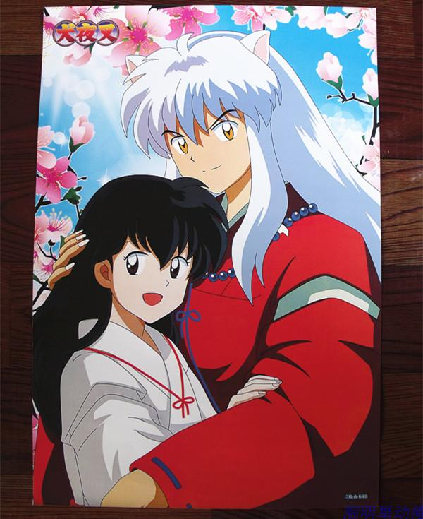 Us 8 8 8 Pcs Inuyasha Set Anime Inuyasha Moneca Miroku Sango Kikyou Figures Posters 42x29cm For Walls Free Shipping In Action Toy Figures From