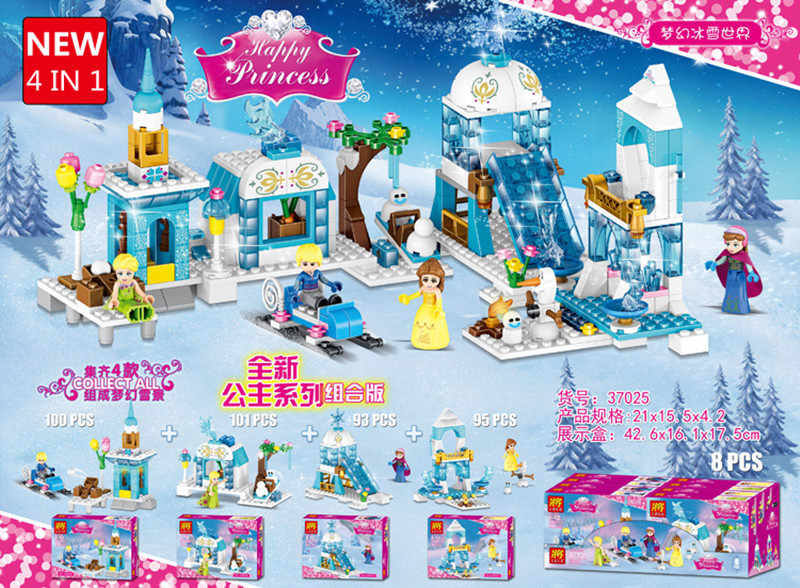 New 4 IN1 Legoings Firends Snow Princess Series Castle Park Model Building Blocks Brick Educational Toys For Kids Gift