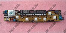 Wanbao washing machine board xqb80-2280a xqb52-2018a original motherboard ncqx-qs07