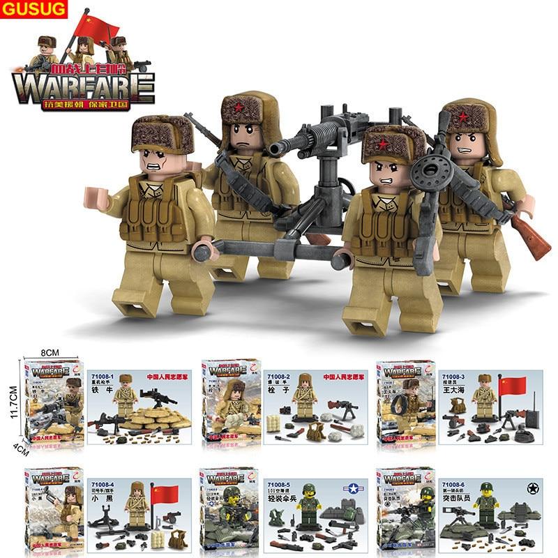 Worldwide delivery lego military world war 2 in NaBaRa Online