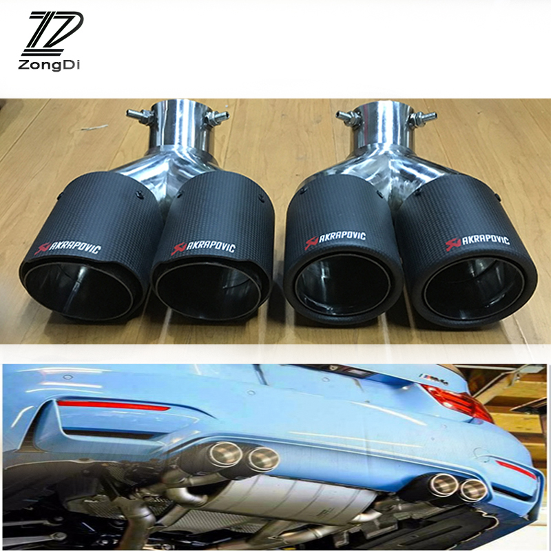 ZD Twin Curved Car Carbon Fiber Exhaust Tail Pipe Tailpipe Akrapovic Tips For Toyota Honda Nissan