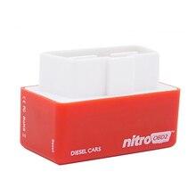 Новинка; Лидер продаж Nitro OBD2 подключи и Драйв OBD 2 чип тюнинг коробка производительность тюнинг коробка для OBDII Diesel carsdxy88