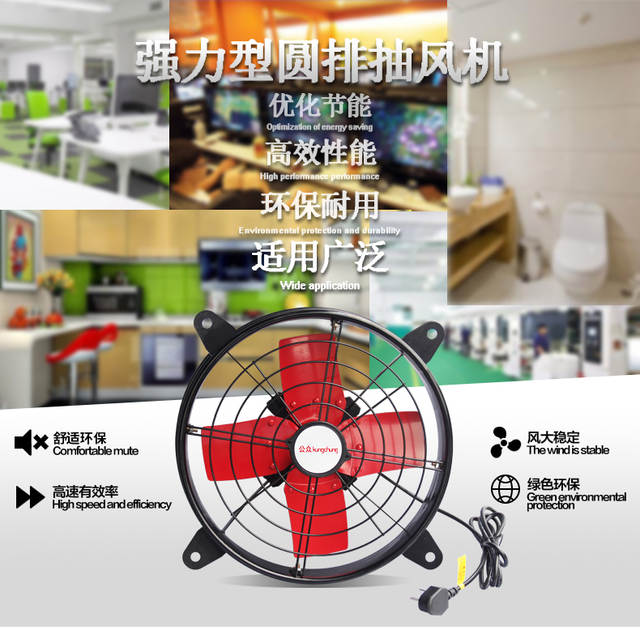 US $67 83 15% OFF|Kungchung 2018 Kitchen Fume Vent Strong Fan 14 Inches  Household Window Type Ventilation Industry Smokes Exhaust Fan-in Exhaust  Fans