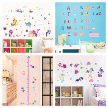 Lovely Unicorn Pony Wall Stickers For Kids Room Home Decoration Growth Chart Alphabet Nursery Decals Cartoon Anime Mural Art