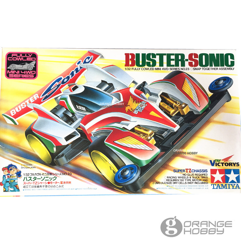 ohs tamiya 1  32 mini 4wd buster sonic  super tz chassis