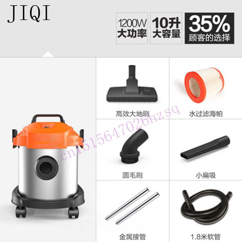JIQI Vacuum cleaner household ultra quiet hand-held strong mite small large power carpet barrel type machine 10L 1200W wet dry jiqi vacuum cleaner household handheld wet and dry blow large power ultra strong silent barrel type 15l large capacity