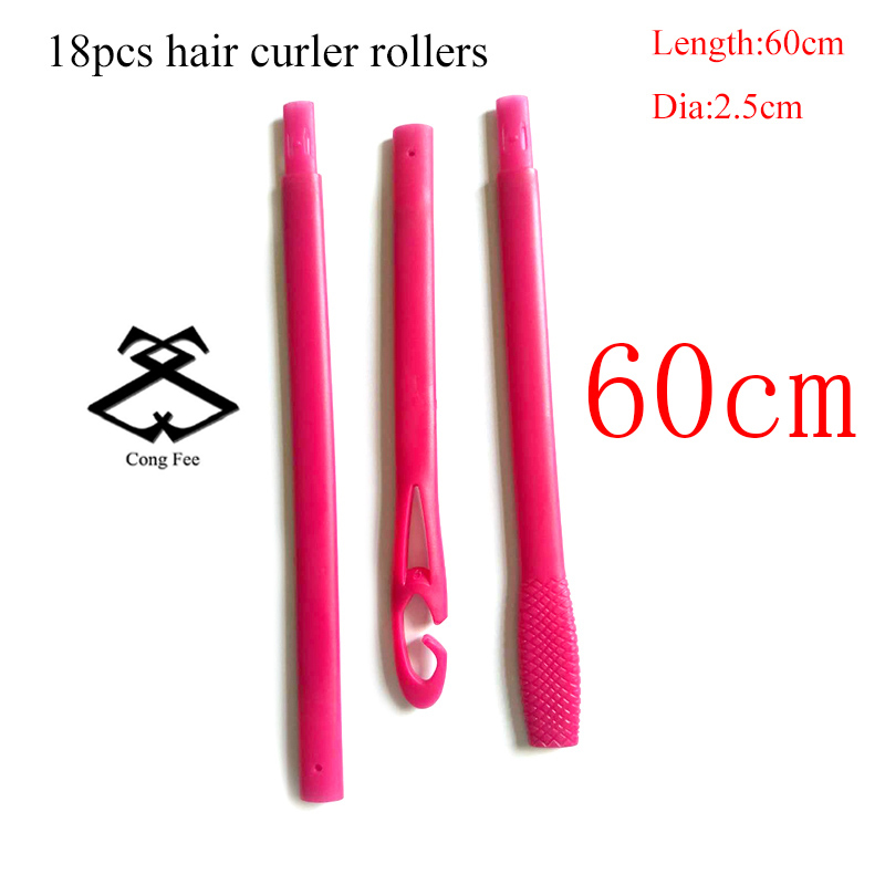 18pcs/Lot 60cm Long Plastic Hair Rollers With 3 Pink Hook Hair Curlers Roller Tool Magic Hair Curler Rollers With Diameter 2.5cm