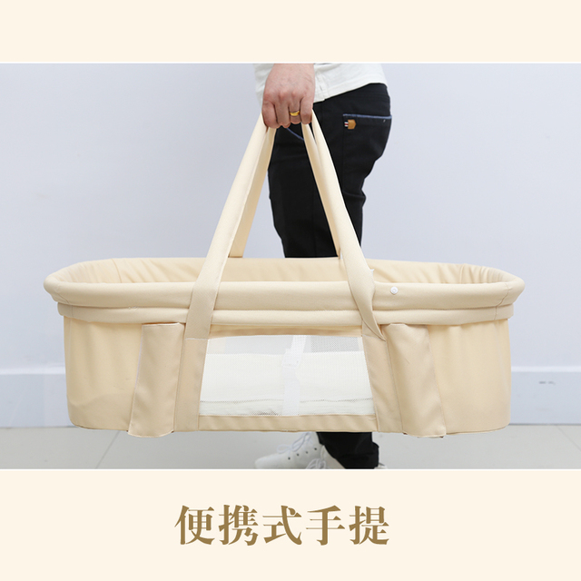 Folding Portable Sleeper Basket Summer Bed Newborn Baby Carrycot Cradle Cirb With Awning Mosquitoes Net