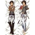 Printed Anime Pillow...