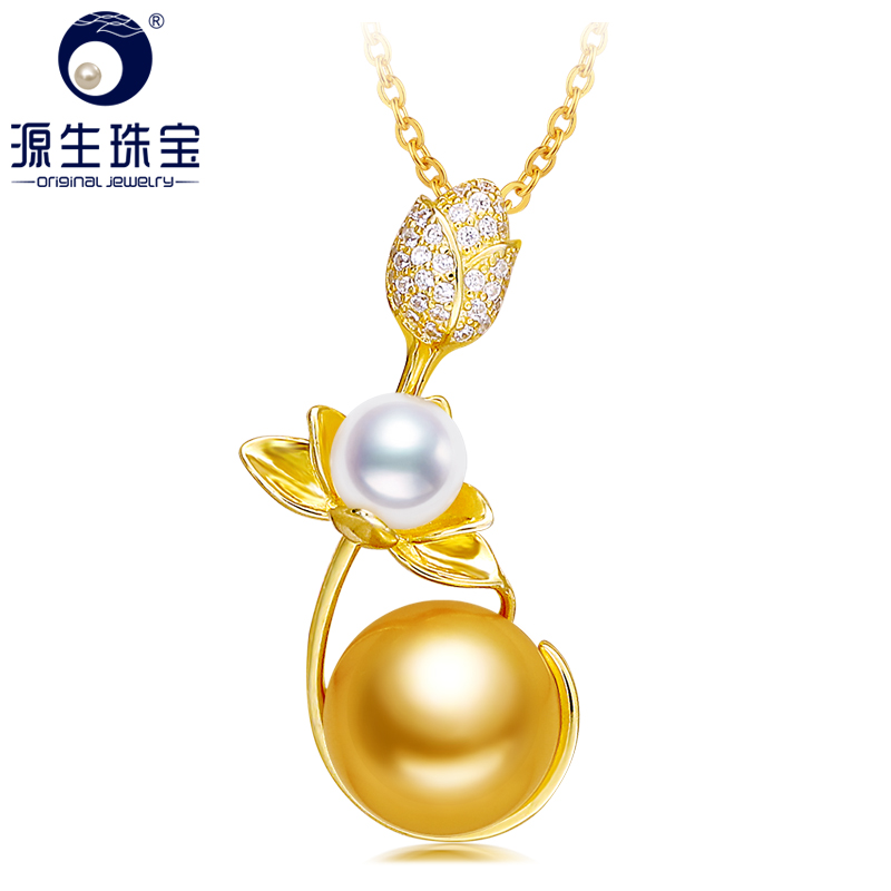 [YS] Sea Water Pearl Pendant Necklace 11-12mm South Sea Pearl Pendant 925 Silver Pendant цены онлайн