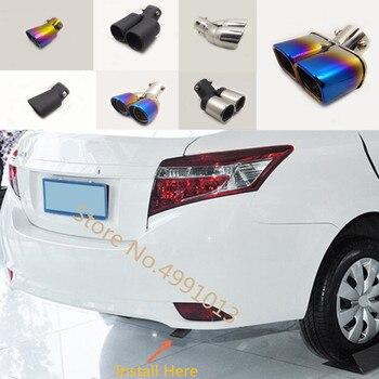 Крышка автомобиля глушитель Внешняя Труба посвящает выхлопной наконечник хвостовой Выпускной орнамент для Toyota Vios/Yaris седан 2008-2010 2011 2012 2013